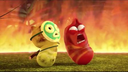 爆笑虫子:眼看虫虫要被台风抓走,沙雕抓紧鸡尾巴救虫