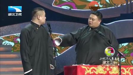 欢乐喜剧人:岳云鹏这段经典之作又火了,全程包袱,这才是春晚相声的打开方式