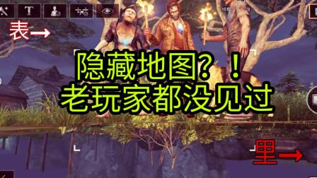 明日之后:游戏中的特殊事件,老玩家都无法解释,成为末日谜团