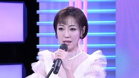 姜姜姐妹《超级喜欢你》,送给所有支持者们 音乐梦想秀 20190918