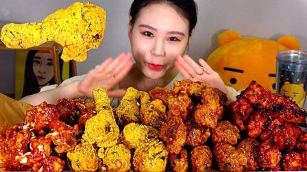 韩国吃播:调味炸鸡+芝士炸鸡+酥脆炸鸡+烤鸡腿,一次吃到超满足