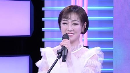 姜姜姐妹演唱《该》,送给工会的歌 音乐梦想秀 20190918
