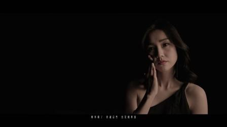 谢安琪 - 偷情的礼仪 Official MV