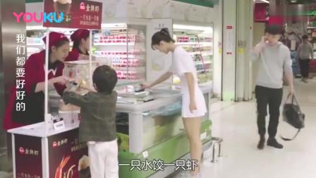 向前艾丽莎超市买猫粮,艾丽莎不料被偷拍,向前暴力摔手机!