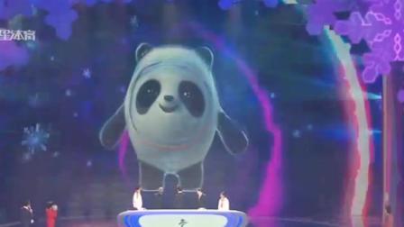 你好2022!  北京冬奥会和冬残奥会吉祥物正式发布 晚间体育新闻 20190918