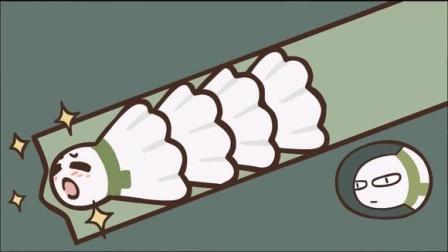 当年这个很火的羽毛球GIF动图原来出自罗小黑战记,剧情超搞笑