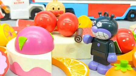 玩具屋蔬菜水果切切看 面包超人切水果蔬菜 做美味蛋糕