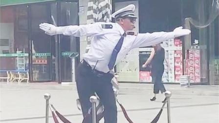 妖娆!陕西保安独创指挥姿势,魔性哨声加动作走红网络