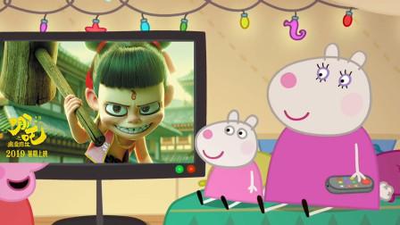 小猪佩奇的好朋友小羊苏西和羊妈妈一起看电视 简笔画