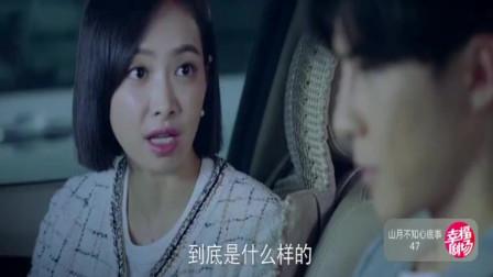 沈居安是真的爱章粤向远很欣慰,那你就快点跟她坦白吧
