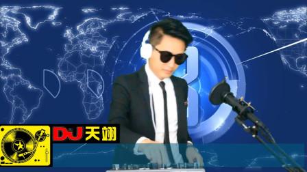 精选DJ何鹏最新专辑《爱情里没有傻瓜》,开车必备超嗨车载串烧!