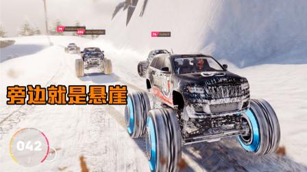 飙酷车神2:四辆大脚车爬雪山,旁边就是悬崖