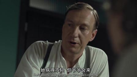 穿条纹睡衣的男孩:父亲隐瞒,烟囱里烧的到底是什么?让男孩这么在意