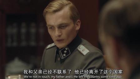 穿条纹睡衣的男孩:只是因为倒洒了红酒,就遭到顿毒打,士兵疯了吗