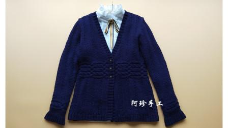 恰好——志田经典V领开衫第4集袖子织法编织方法视频