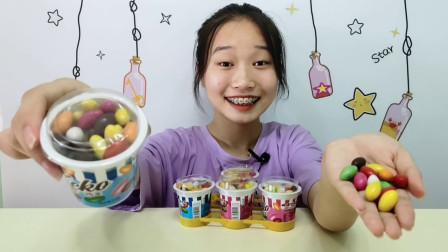 """牙妹测评""""冰淇淋杯巧克力豆"""",五颜六色浓香诱人,香脆可口超赞"""