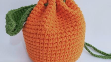秋天丑橘包的编织教程编法图解视频