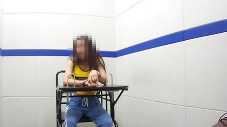 """女演员大闹车站叫嚣""""我是公众人物你完了"""" ,被拘5日"""