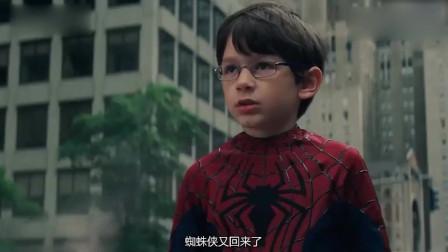 蜘蛛侠:小蜘蛛帮蜘蛛侠对抗敌人,最后蜘蛛侠终于回来了