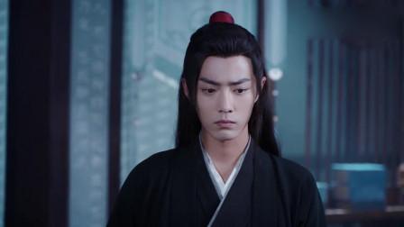 陈情令:魏婴说出他的推测,金光瑶撕走琴谱,只是想来个死无对证