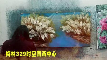 高清:独创时空国画,给你不一样的视觉冲击!现场创作