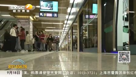西安地铁调整运行图,线末班车将延长,不用怕赶不上末班车了