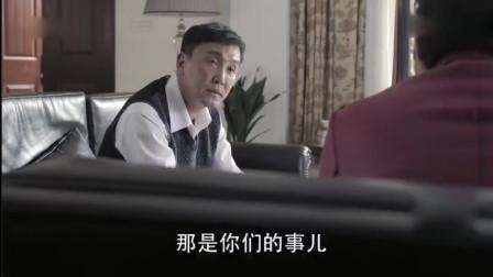 人民的名义:赵瑞龙威胁达康书记把陈清泉放了,达康书记直接拒绝