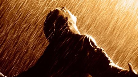 《肖申克的救赎》 每个人这一辈都应该看的电影!每个人都应该明白的救赎之道!要么忙着活着,要么忙着去!