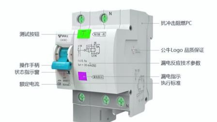 电工知识;过载、短路、漏电跳闸时,漏保是什么状态?老电工一一演示给你看
