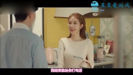 触及真心:李栋旭和明星刘仁娜谈恋爱,真的要这么偷偷摸摸的吗?