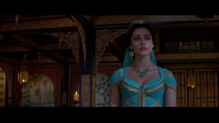 阿拉丁神灯神毯助力王子与公主