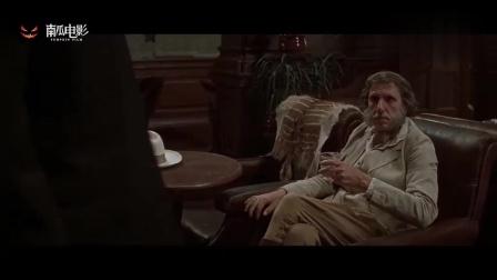 天降奇兵:小伙来找考特曼帮忙,却认错人了,场面有点尴尬