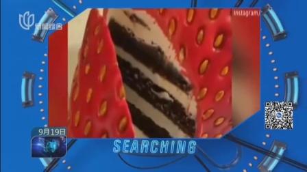 视频|以假乱真 创意蛋糕构思巧