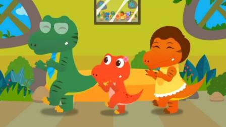 亲宝恐龙世界乐园儿歌-快乐的一家 和恐龙一家一起来跳舞