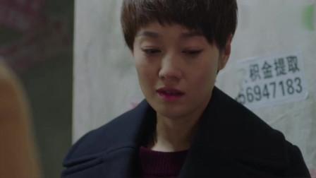 子君终于说出她爱贺涵,可惜他们不能在一起,两人相拥说再见!