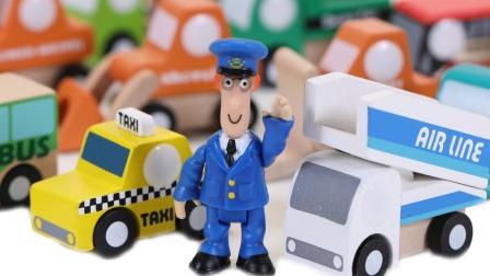 12辆木制汽车玩具大拆箱 巴士车工程车出租车都来啦