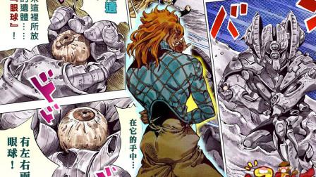 【SBR#第18话】 恐龙人dio不为人知的身世及【虚空外壳】圣人的遗骸 第二部分显现!!