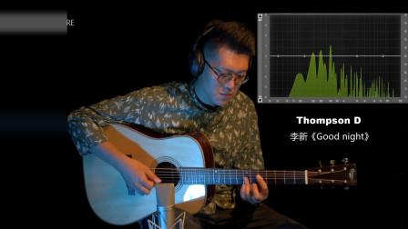 吉他平方 Thompson 汤普森手工吉他音色试听 D波形对比 OM 李新