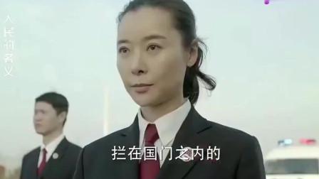 人民的名义:侯亮平隐瞒不报,超出权力范围动了李达康
