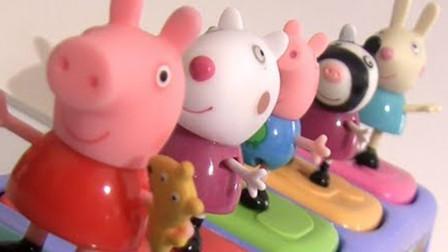 小猪佩奇和朋友们要去哪里玩呢?为何如此开心?