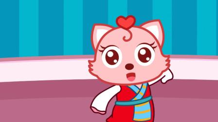 猫小帅儿歌 第409集 北京的金山上