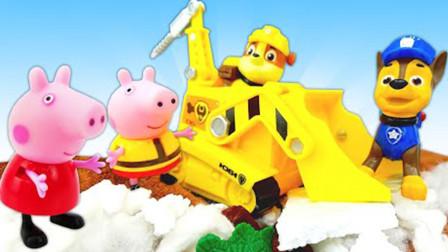 为何小猪乔治突然失踪?是谁叫汪汪队阿奇和小砾来救援?咋回事?