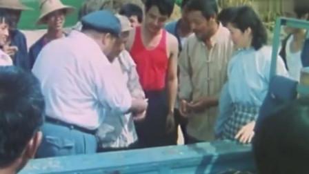老电影真好看,村里来了采购员,村民们准备了山鸡甲鱼汤招待他