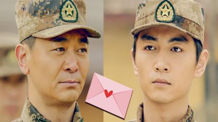 《陆战之王》情书表白!张能量:最美的信送给最好的杨俊宇!