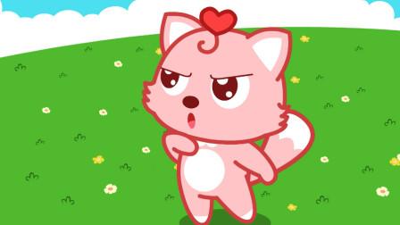 猫小帅儿歌 第499集 祖国祖国我们爱你