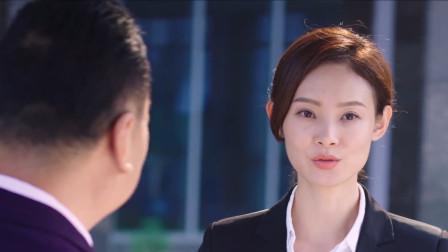 欢喜盈门:晓梅工作出色深受领导重视,背后却被同事告黑状