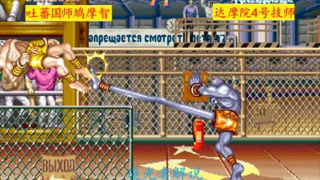 街霸2:一线长手内战,这种对局是真的秀