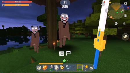迷你世界:荒野幸存者营地,还好找到几把武器,寻找幸存的25人
