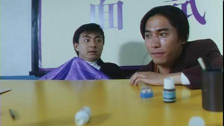 喜剧:韦小宝看到美女太激动,没想到美女表现更夸张