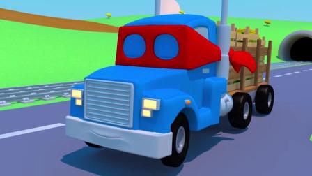第89集 超级运输卡车